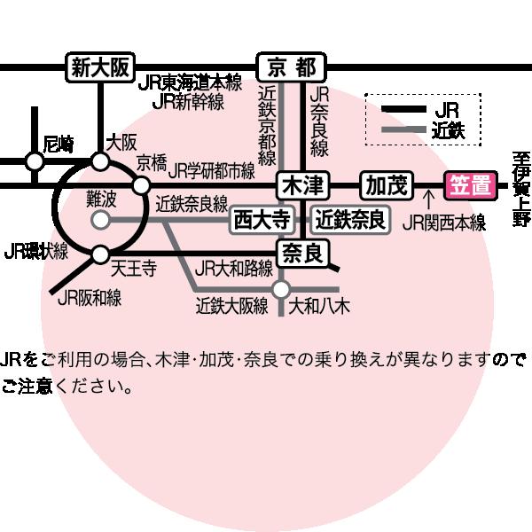 JR関西本線「笠置駅」下車